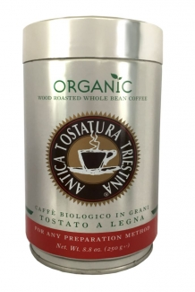 Органический кофе в зернах 250 грамм фото №1