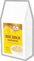 Отруби Пшеничные натуральные 250 грамм