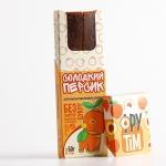 """Конфеты без сахара  """"Сладкий персик"""" (пастила) 50грамм"""