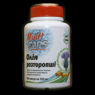 Натуральное масло расторопши в капсулах 180 капсул по 350 мг фото №1