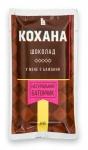 Натуральный батончик без сахара Шоколад, 40 грамм