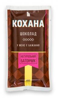 Натуральный батончик без сахара Шоколад, 40 грамм фото №1