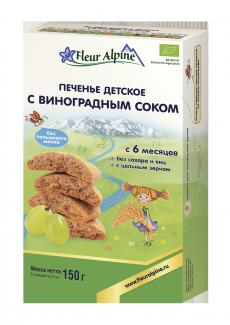 Детское печенье с виноградным соком, 150 г фото №1