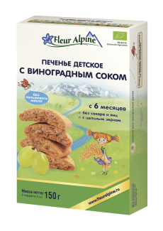 Детское печенье с виноградным соком, 150 грамм фото №1