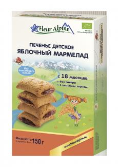 """Детское печенье """"Яблочный мармелад"""" с 18 месяцев, 150грамм фото №1"""