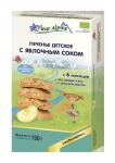 Детское печенье с яблочным соком, 150 г