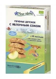 Детское печенье с яблочным соком, 150 грамм фото №1