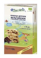 Детское органическое печенье бельгийское с кусочками шоколада с 3-х лет, 150грамм