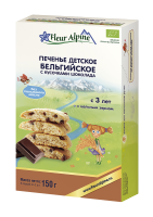Детское органическое печенье бельгийское с кусочками шоколада с 3-х лет, 150 грамм