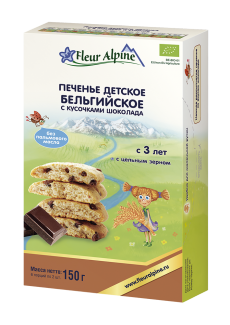 Детское органическое печенье бельгийское с кусочками шоколада с 3-х лет, 150 грамм фото №1