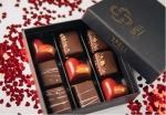 ROMANTIC EDITION SET SPELL, 9 конфет