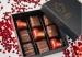 ROMANTIC EDITION SET SPELL, 9 конфет фото №1