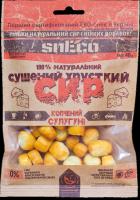 Сушеный сыр snEco Сулугуни копченый 40 грамм