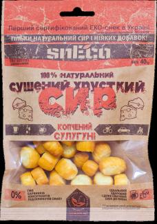 Сушеный сыр snEco Сулугуни копченый 40 грамм фото №1