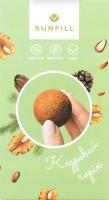 Конфеты с кедровым орехом без сахара (raw),150 грамм