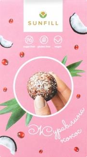 Конфеты без сахара с клюквой и кокосом 150 грм фото №1