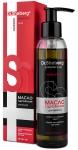 Гидрофильное масло для глубокого очищения 150 мл